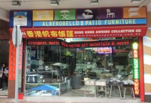 hongkongshop